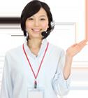 デンソクテクノ株式会社 保守サービス担当(平日9:00〜17:30迄)